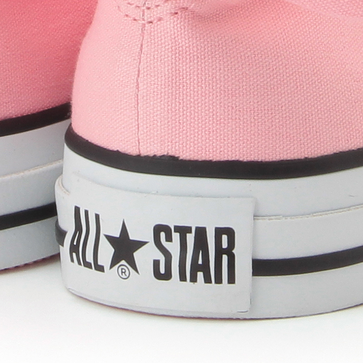 ALL STAR SHERBEE MID