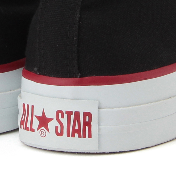 ALL STAR HEARTPATCH HI