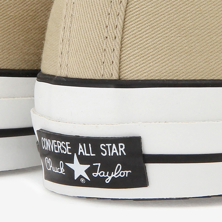 ALL STAR 100 WORKFABRIC OX