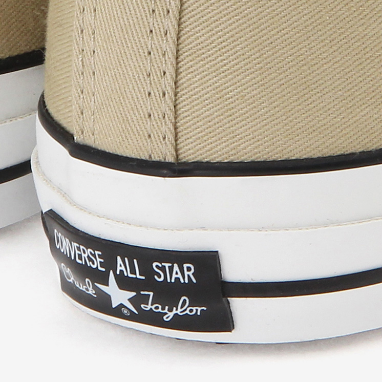 ALL STAR 100 WORKFABRIC HI
