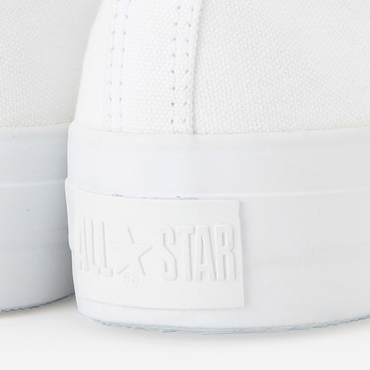 ALL STAR PLTS BW COLORS HI