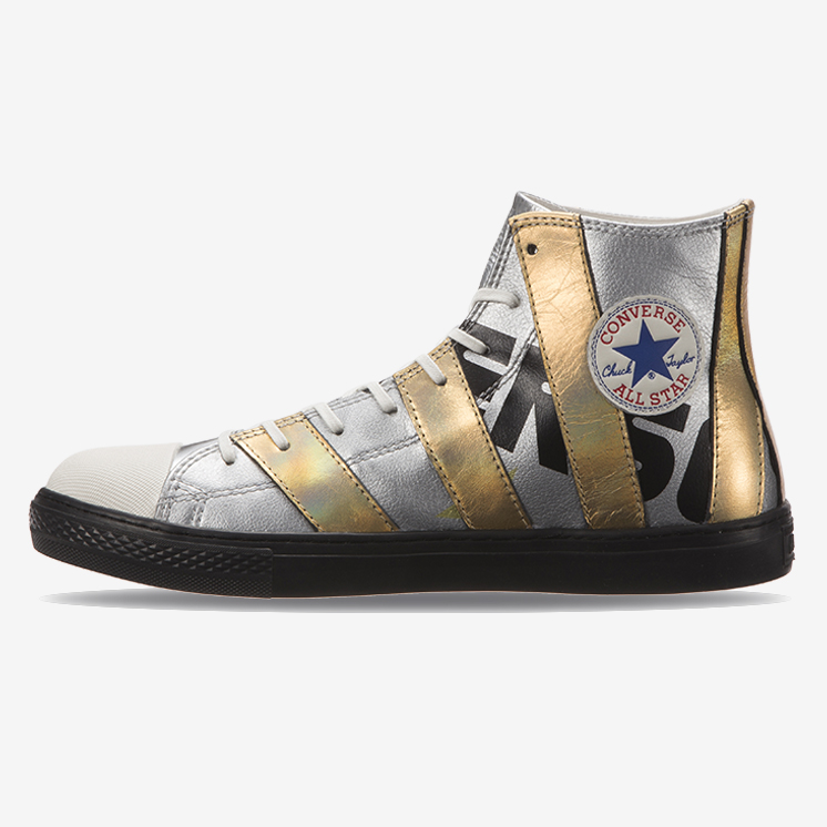 ALL STAR COUPE AE METALLIC HI