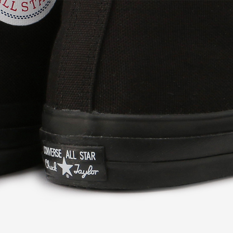 ALL STAR 100 BIGGORE SLIP HI