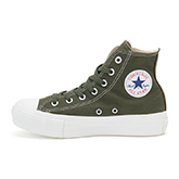 ALL STAR PLTS MS COLORS HI