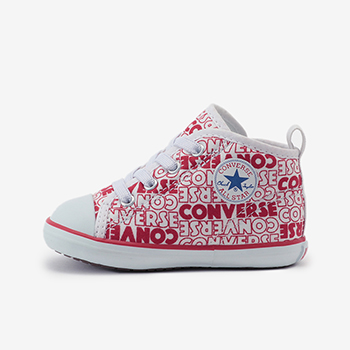 BABY ALL STAR N LOGOTYPES Z