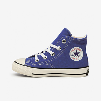 CHILD ALL STAR N 70 Z HI