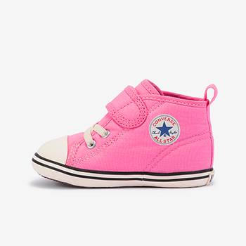 BABY ALL STAR N PP COLORS V-1