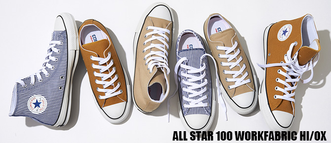 ALL STAR 100 WORKFABRIC